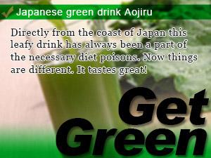 Japanese green drink Aojiru