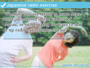 Japanese radio exercise