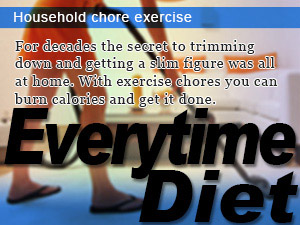 Household chore exercise