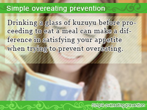 Simple overeating prevention