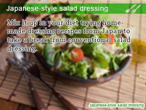 Japanese-style salad dressing