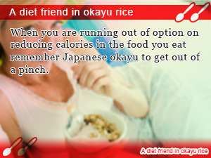 A diet friend in okayu rice