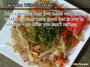 Yakisoba With Shirataki