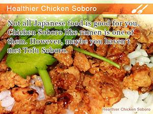 Healthier Chicken Soboro