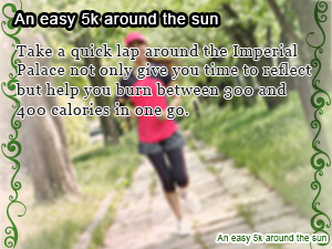 An easy 5k around the sun