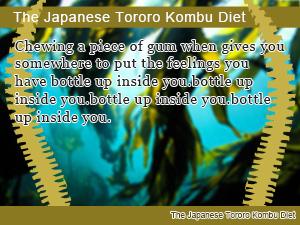 The Japanese Tororo Kombu Diet