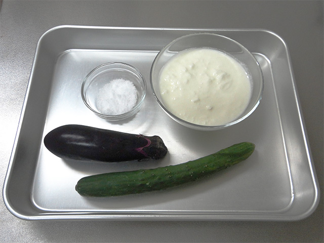 ingredients salted yogurt side dish