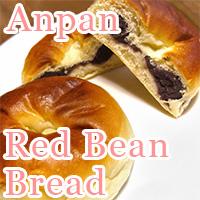 anpan japanese red bean bread
