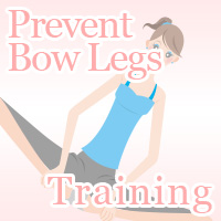 prevent bow logs training