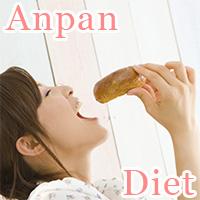 The woman eat Anpan