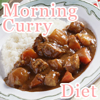 Morning Curry Diet