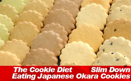 The Cookie Diet: Slim Down Eating Japanese Okara Cookies