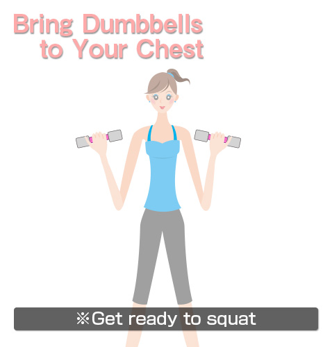 bring dumbbells to your chest
