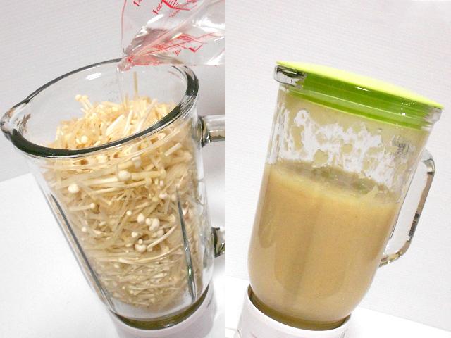 enoki mushroom in blender add water, pasty enoki