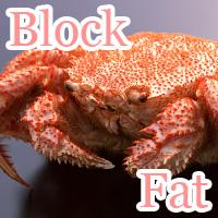 block fat