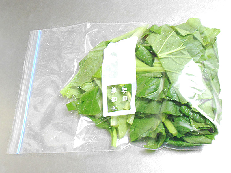japanese greens preservation
