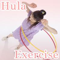 Hula Exercise