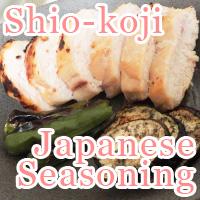 japanese seasoning shiokoji