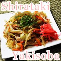 shirataki yakisoba