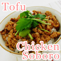 Healthy low calorie japanese food recipes for beginners slism tofu chicken soboro a list of japanese food recipes forumfinder Gallery