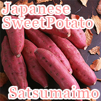 Japanese Sweet Potato Satsumaimo
