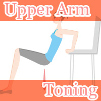 upper arm toning