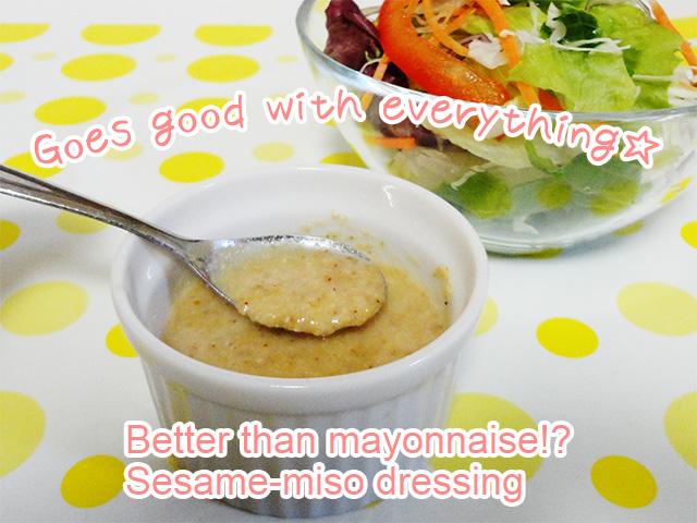 sesame miso salad dressing complete