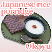 Japanese rice porridge (Okayu)