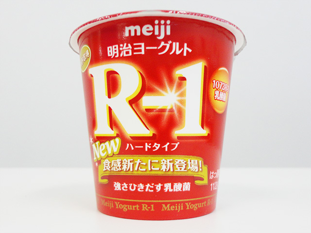 meiji r-1 yogurt side view