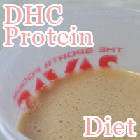 dhc protin diet