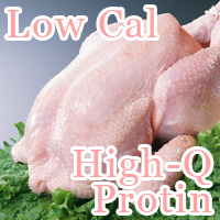 low calorie high quality protein