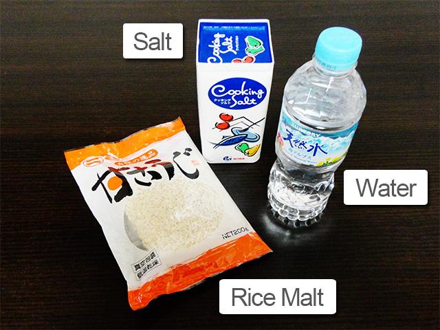 Ingredients to make Shiokoji marinade
