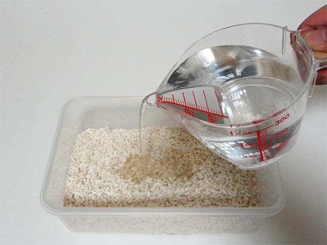 Shiokoji add water