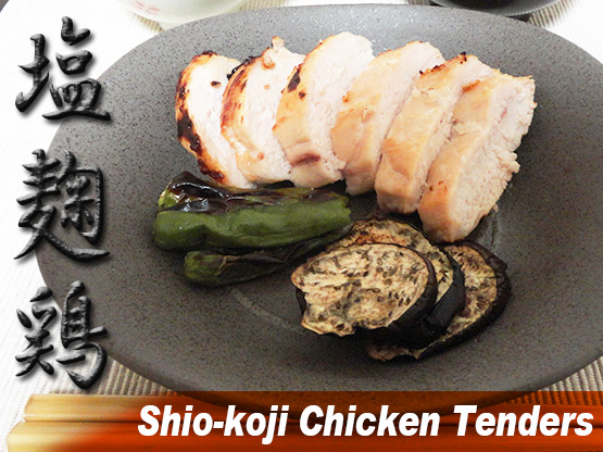 Shiokoji marinated chicken breast complete