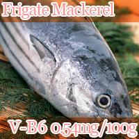 Frigate Mackerel vitamin b6 0.54mg