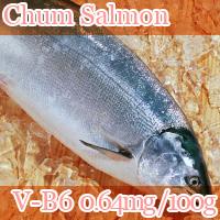 Chum Salmon vitamin b6 0.64mg
