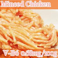 Minced Chicken vitamin b6 0.68mg