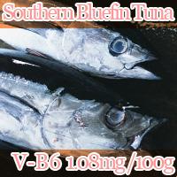 Southern Bluefin Tuna vitamin b6 1.08mg